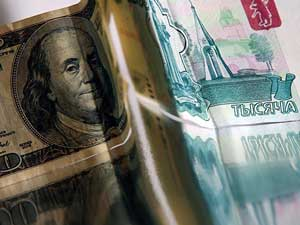 Мособлбанк курс доллара