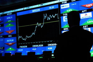 Брокеры срочного рынка