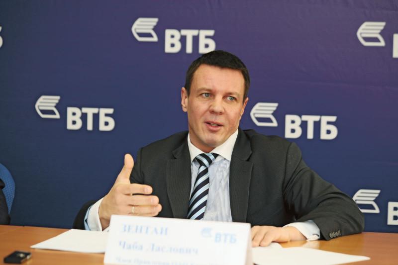 <p>Чаба Зентаи, член правления банка ВТБ</p>  <p>Фото А.Федорова</p>