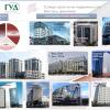<p>Самые крупные бизнес-центры Иркутска</p>
