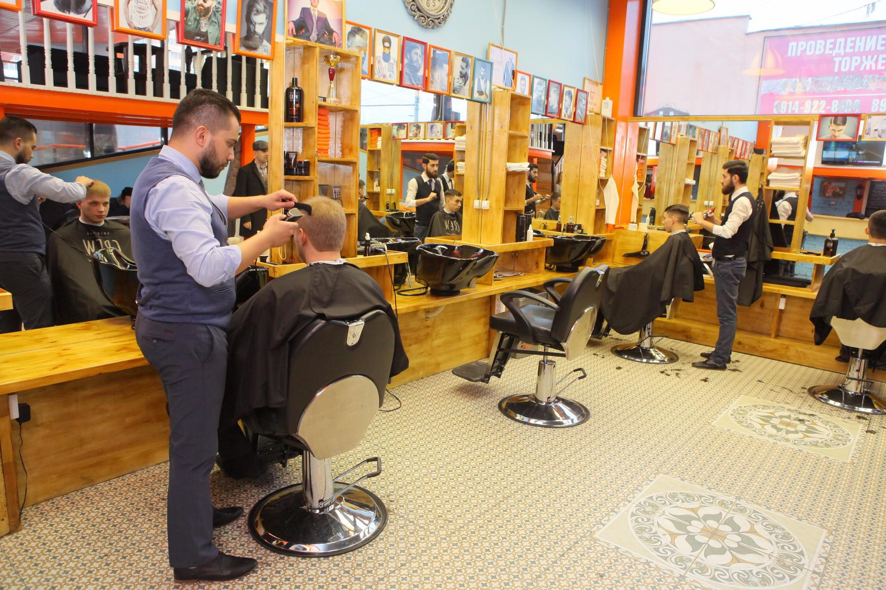 barbershop business plan - barbershop business plan outline.
