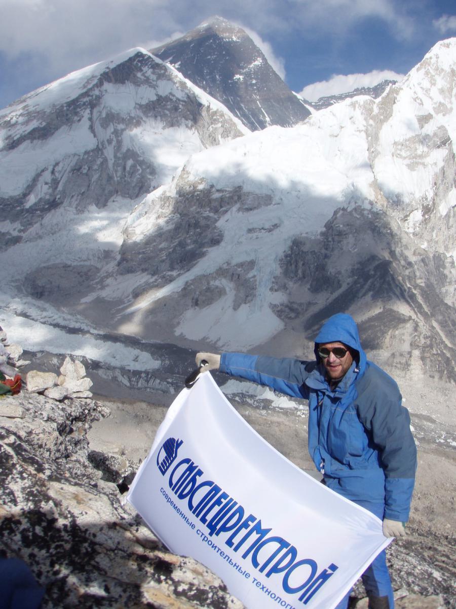 """<p>Непал, Базовый лагерь """"Эверест"""".Фото из личного архива</p>"""