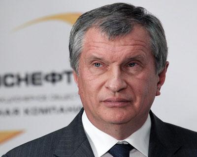 Масштабные хищения топлива выявлены наНПЗ «Роснефти» вАнгарске