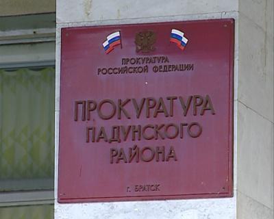 Личный пансионат для престарелых закрыли после проверки прокуратуры вБратске
