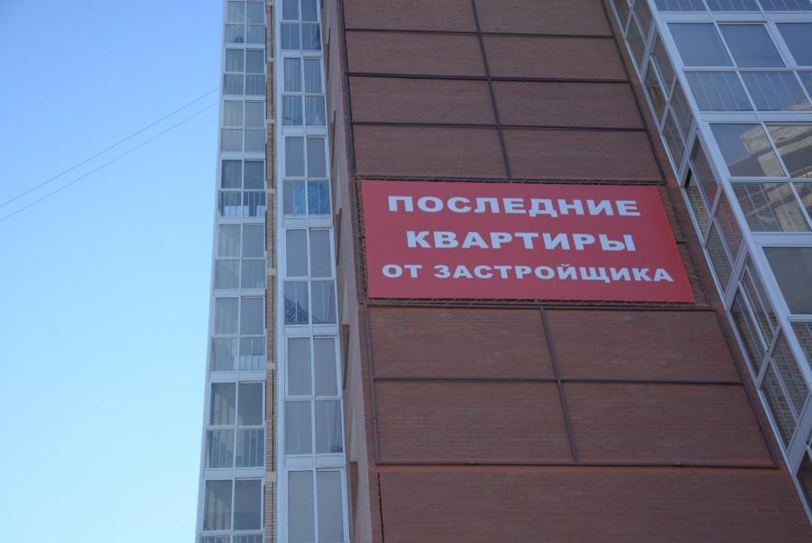 <p>Фото Екатерины Бутиной</p>