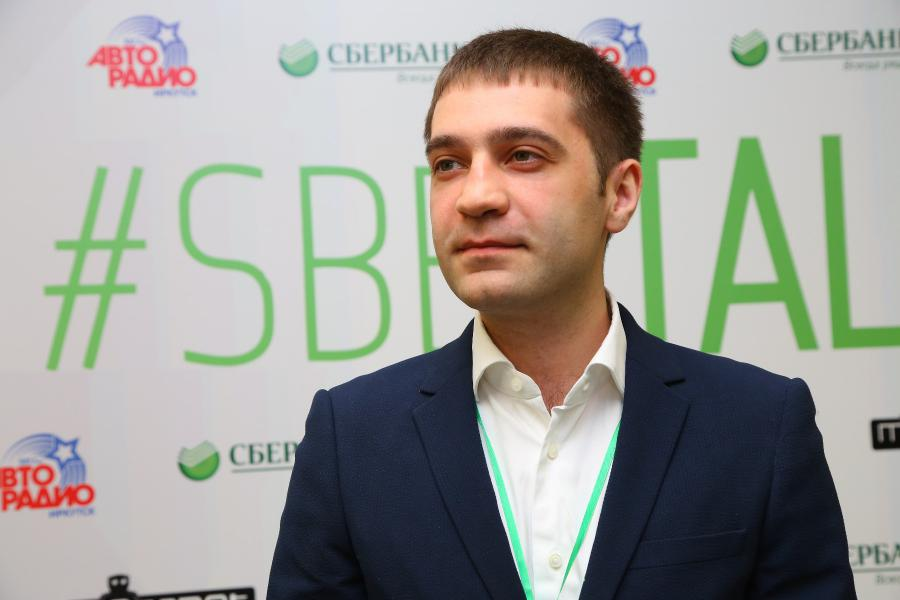 <p>Фото: А.Фёдорова</p>