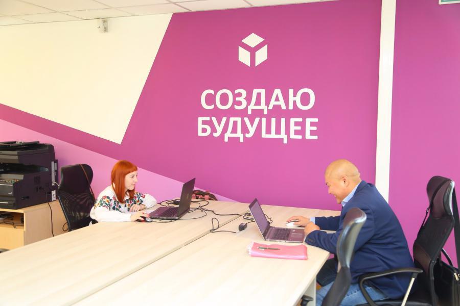 16391a4d2dbe1 Новый офис открыт в рамках масштабной трансформации компании. По словам  Сергея Чимитова, территориального руководителя Иркутского кластера, ...