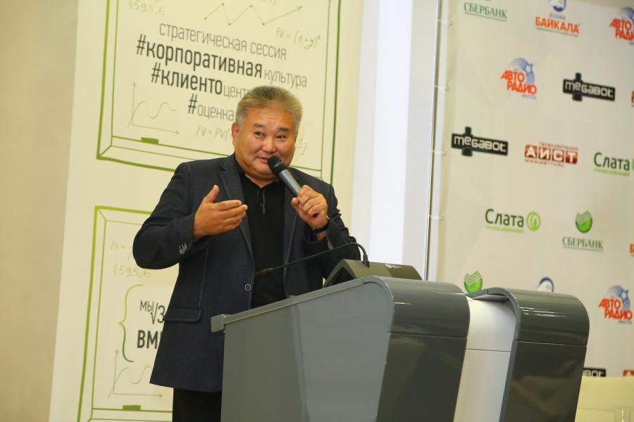 <p>Фото: А. Фёдоров</p>