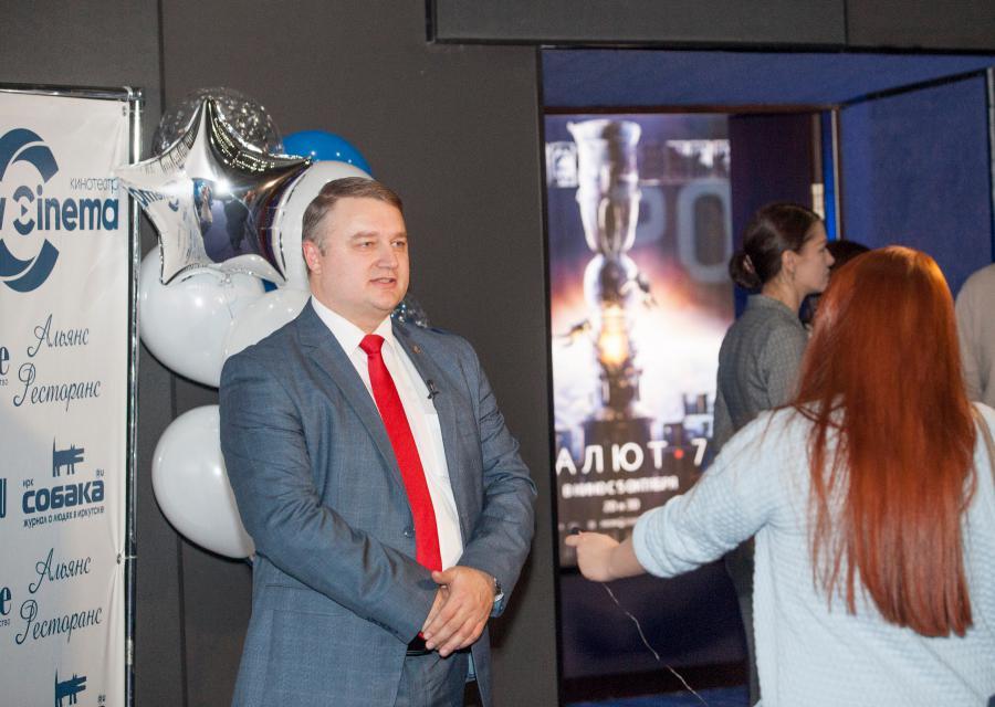 <p>Эдуард Семенов, управляющий офисом &laquo;БКС Премьер&raquo; в Иркутске.<br /> Фото: Артемий Шелтунов.<br /> Предоставлено компанией &quot;БКС Премьер&quot;</p>