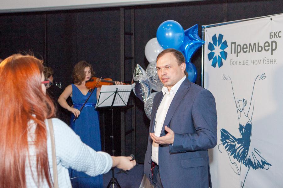 <p>Виталий Лебедев, начальник отдела инвестиционных стратегий Компании БКС&nbsp;в Новосибирске.<br /> Фото: Артемий Шелтунов.<br /> Предоставлено компанией &quot;БКС Премьер&quot;</p>