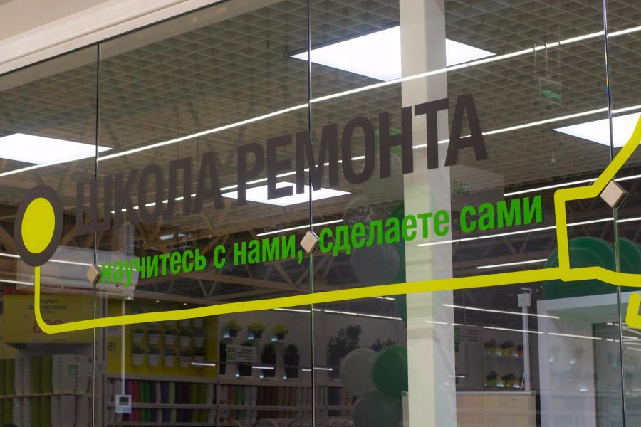 <p>Фото: Е.Скубиевой</p>