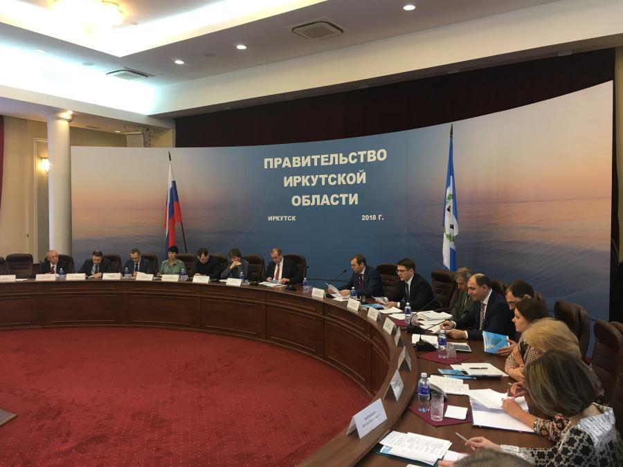 Минэкономразвития Иркутской области представило результаты работы институтов развития региона