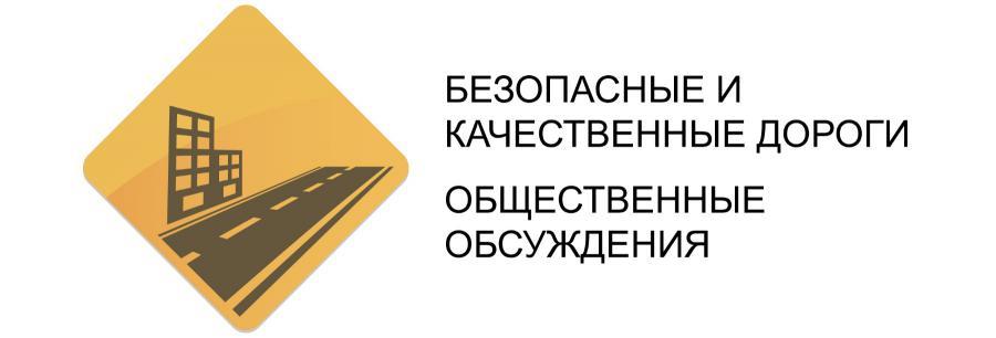 <p>Источник: пресс-служба правительства Иркутской области</p>