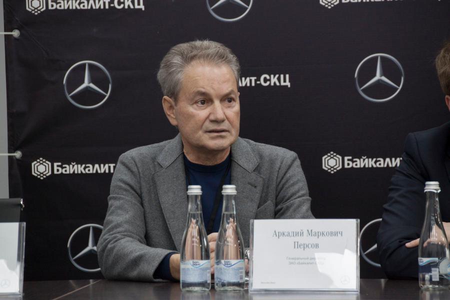 <p>Аркадий Персов,генеральный директор ЗАО «Байкалит-СКЦ».<br /> Фото: Н.Понамарёва</p>