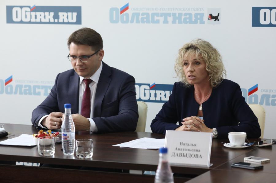<p>Фото: irkobl.ru</p>