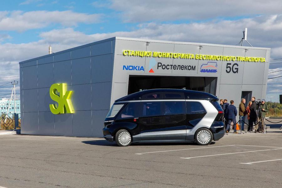 <p>Запуск опытной зоны беспилотного транспорта в Сколково на сети 5G.<br /> Фото предоставлено пресс-службой компании</p>