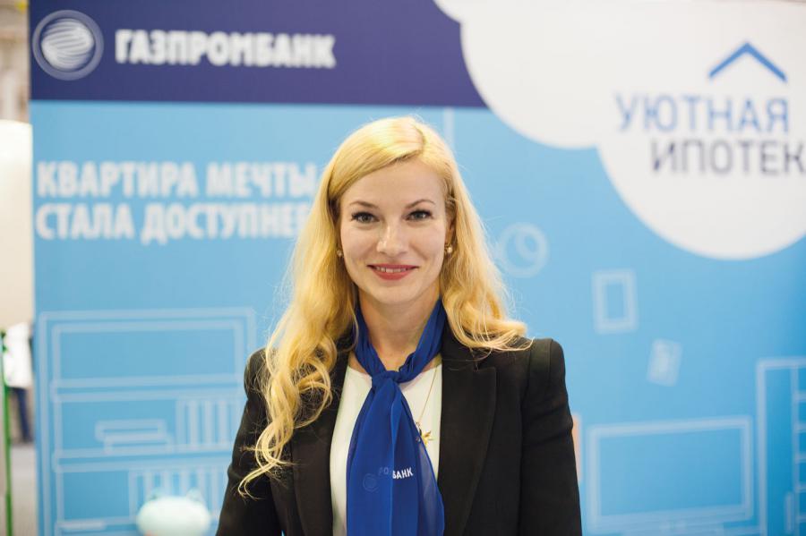 <p>Татьяна Карпова, Газпромбанк. фото - Дмитрий Свищев</p>