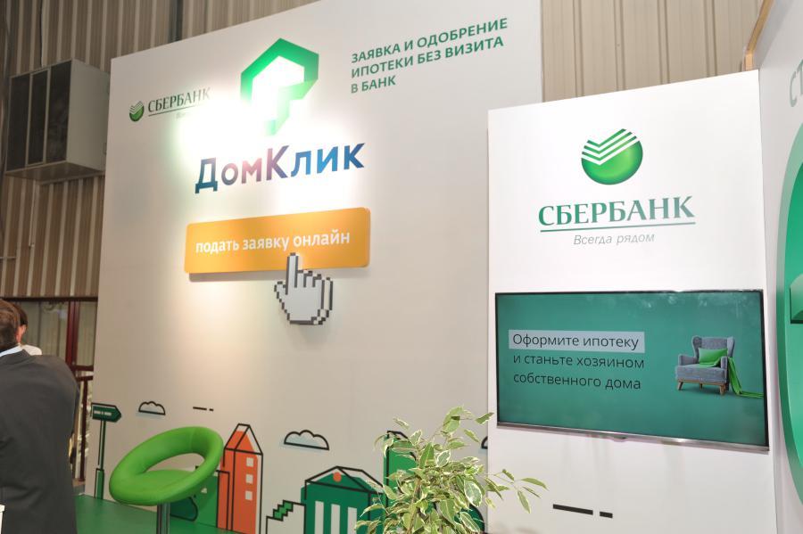 ставки иркутске онлайн в