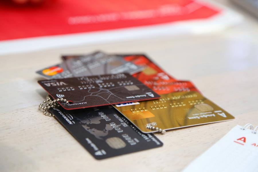 Что такое рефинансирование в альфа банке