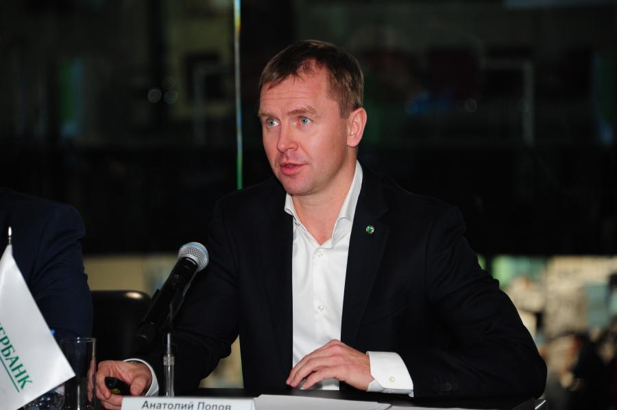<p>Анатолий Попов, заместитель Председателя Правления Сбербанка</p>