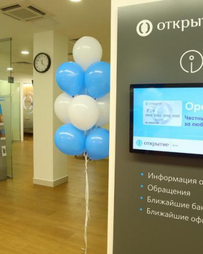 потребительский кредит банки иркутска