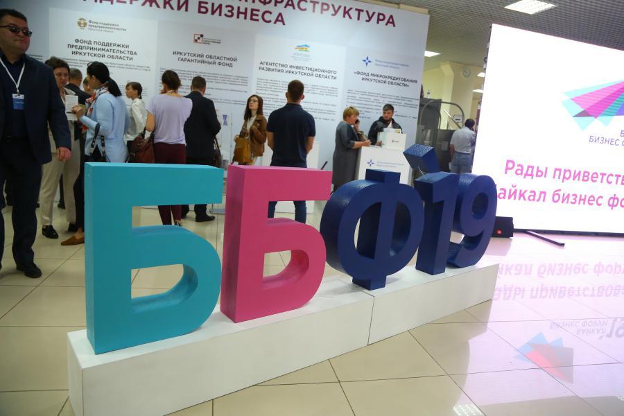 банки ру в иркутске рефинансирование кредитов рейтинг стран по занимаемой территории
