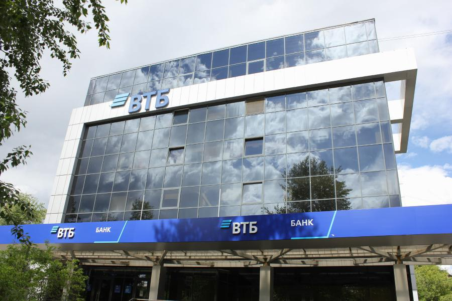 втб кредит под строительство заявка в банк кредит наличными новосибирск