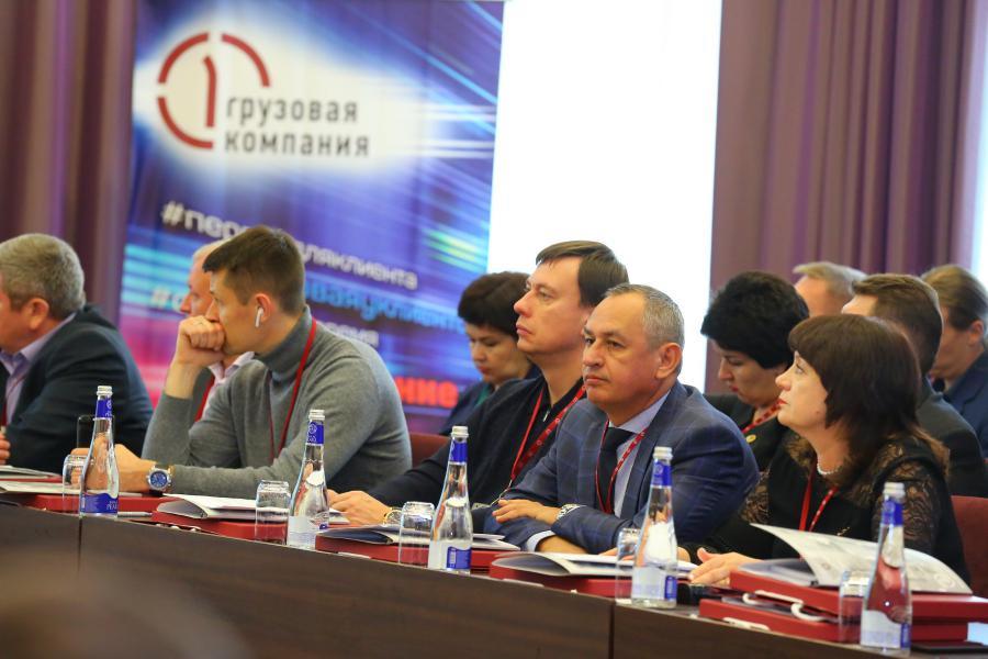 <p>Ежегодная конференция Иркутского филиала Первой грузовой компании.<br /> Фото: А. Фёдоров</p>