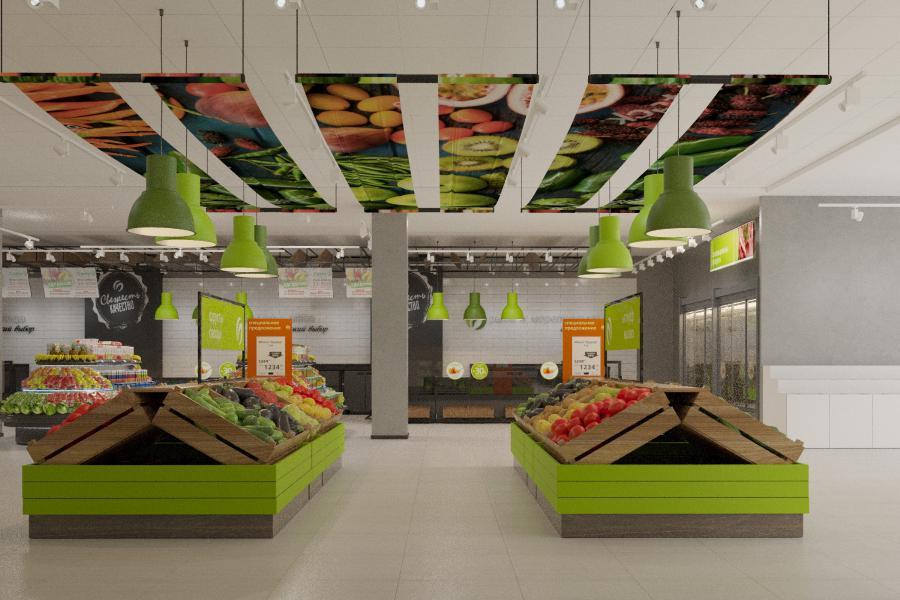 <p>16 ноября 2019 года «Слата» представит удобный магазин по типу proximity</p>