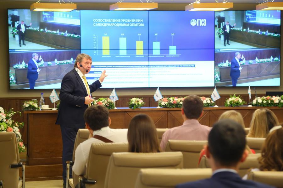 <p>Четвертая научно-техническая конференция ИНК.<br /> Фото: А. Фёдоров</p>