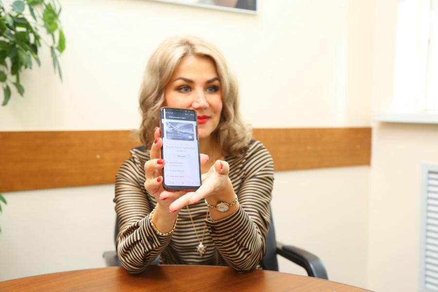 Взять кредит в иркутске альфа банке взять кредит за пять минут
