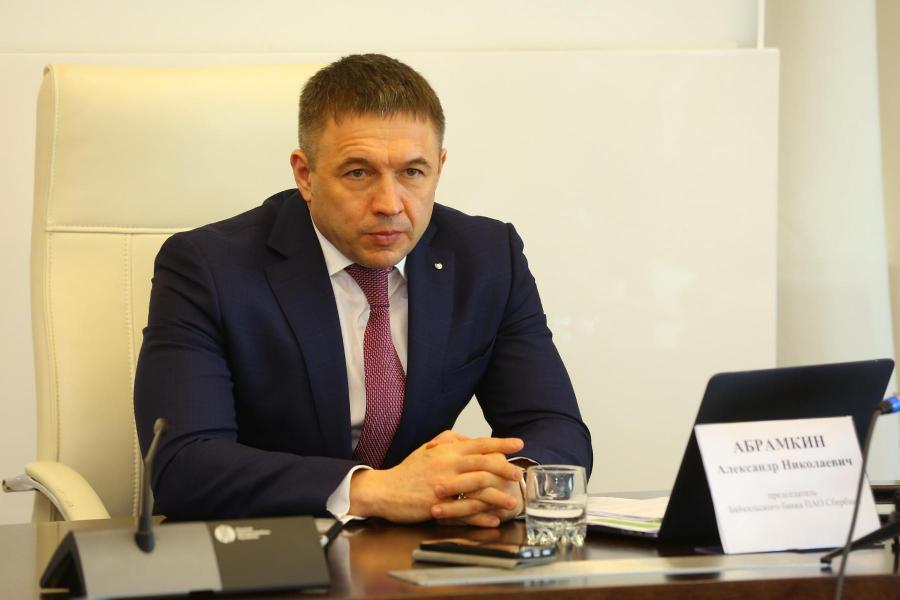 <p>Александр Абрамкин, председатель Байкальского Банка Сбербанка</p>