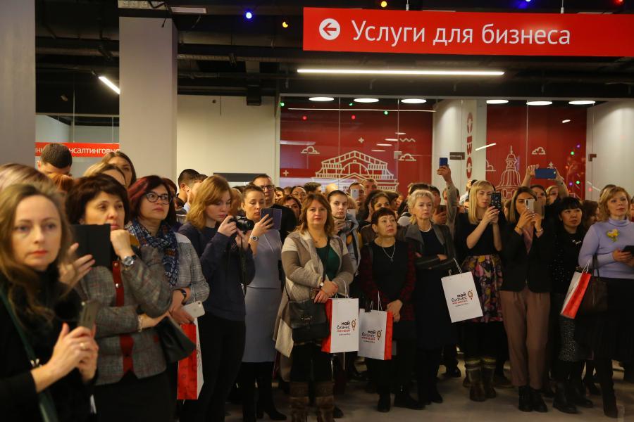 <p>Центр «Мой бизнес» открылся в Иркутске.<br /> Фото: Андрей Фёдоров.</p>