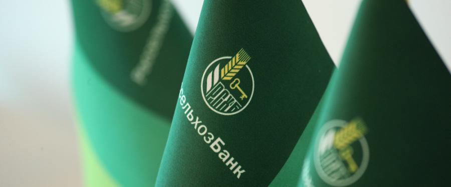 досрочное погашение кредита 2020 алматы одобрят ли кредит