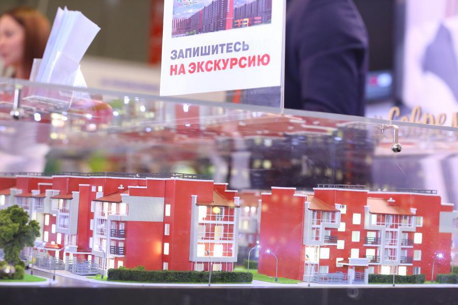 Ипотека на дом с земельным участком втб условия 2020
