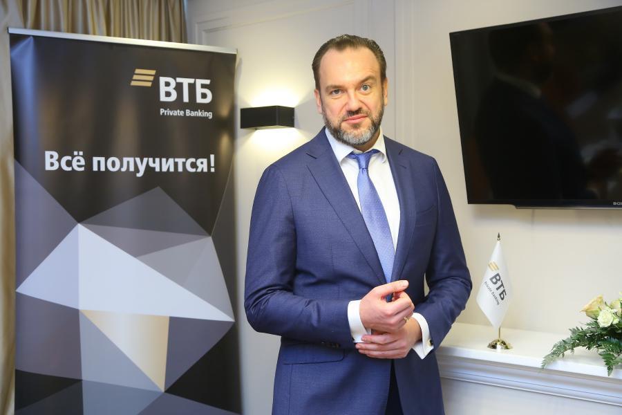 <p>Дмитрий Брейтенбихер, старший вице-президент, руководитель ВТБ Private Banking.<br /> Фото: Андрей Фёдоров</p>