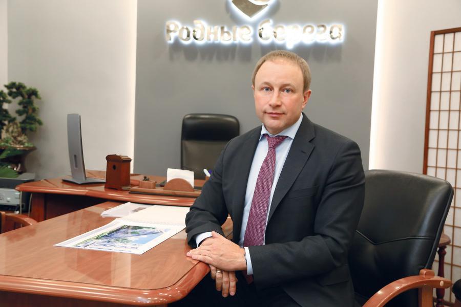 <p>Алексей Распутин, руководитель ФСК «Родные берега»</p>