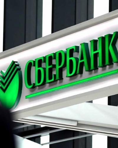 Каспи Банк вклады с повышенной ставкой
