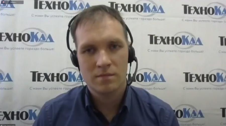 <p>Олег Береснев,ООО «ТехноКад»</p>