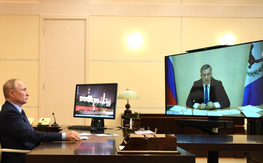 <p><em>Фото kremlin.ru</em></p>