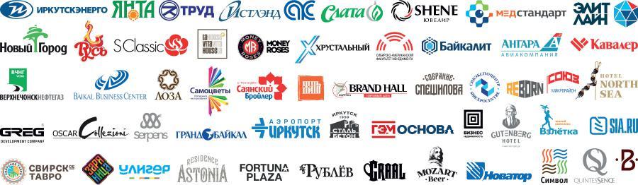 <p>Более 25 лет Гомбо Зориктуев создает бренды и фирменные стили для иркутских, российских, международных компаний</p>
