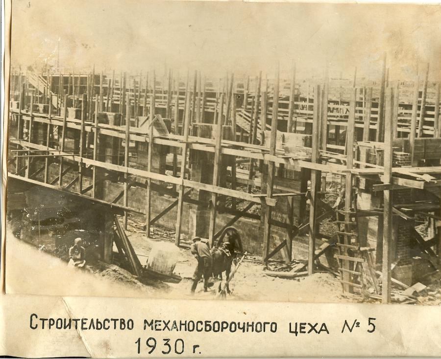 <p>Строителство цеха<br /> Фото из архива компании</p>