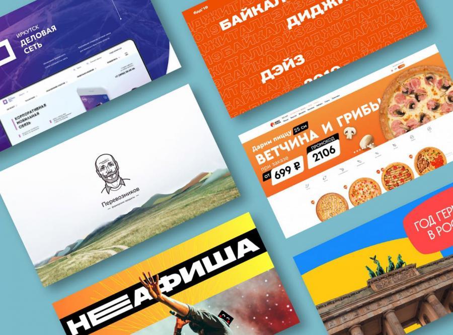 <p>Недавние работы «Адикт»по дизайну и брендингу</p>