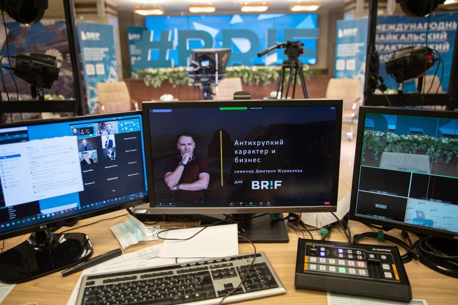 <p>Дмитрий Журавлев, предприниматель, победитель конкурса «Лидеры России 2020».</p>
