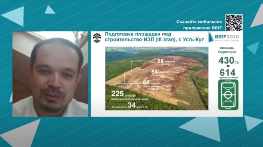 <p>Егор Фомин, директор Иркутского завода полимеров</p>