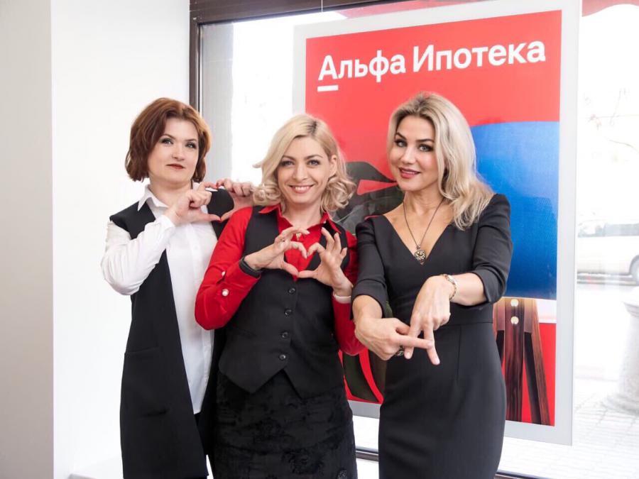 <p>Открытие Ипотечного центра Альфа-Банка в Иркутске.</p>