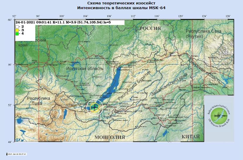 <p>Скриншот с сайта Байкальской геофизической службы РАН</p>