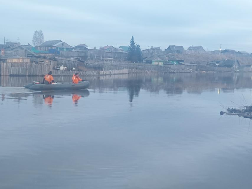<p>Фото пресс-службы ГУ МЧС России по Иркутской области</p>