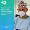 <p>Фото со страницы Фонда развития регионов РФ в Instagram</p>