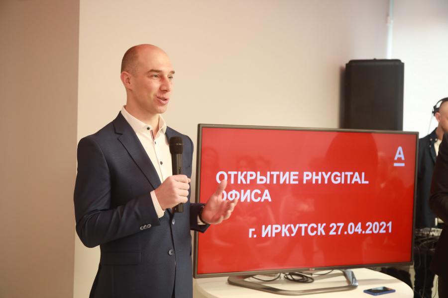 <p>Сергей Валяев, дивизионный руководитель розничного бизнеса Альфа-Банка.<br /> Фото: Андрей Фёдоров.</p>
